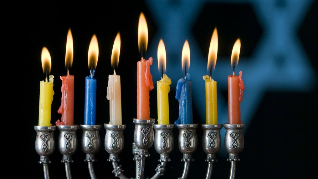 Celebrate Chanukah Together!