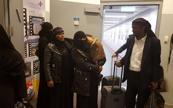 Final Group of Yemenite Jewish Immigrants Arrives in Israel