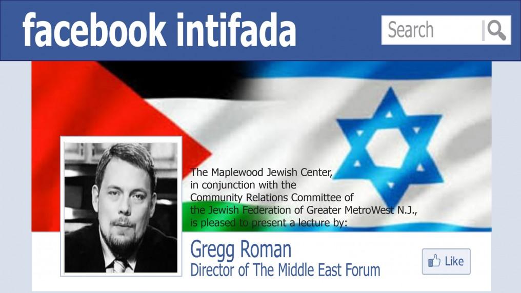 Facebook Intifada | Jewish Federation of Greater MetroWest NJ