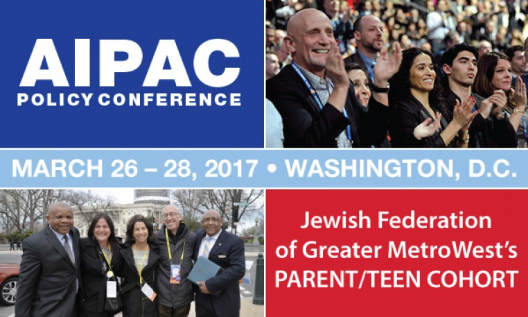 AIPAC Policy Conference - March 26-28, 2017