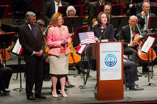The 16th Annual UJA Benefit Concert