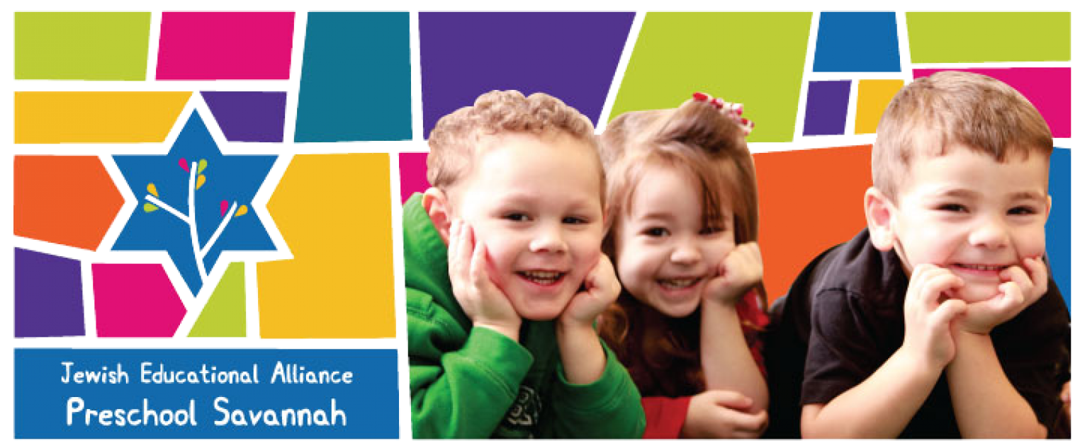 Early Childhood Jewish Educational Alliance
