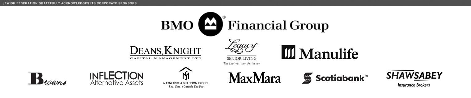 2014 Campaign Sponsorship