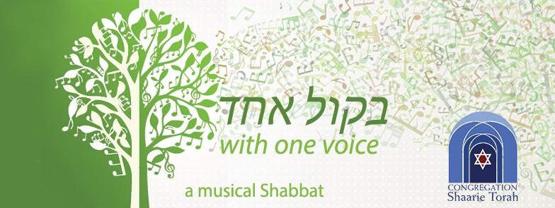 B'kol Echad: A Musical Shabbat at Shaarie Torah @ Congregation Shaarie Torah