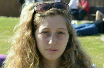 Remembering Shira Tzur: Once Again, Terror Hits Close To Home