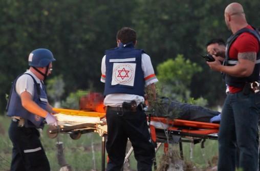 victims of terror_emergency israel.jpg