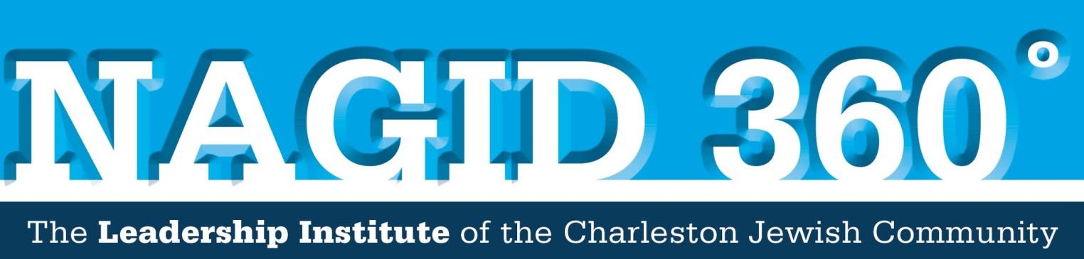 Nagid 360   Charleston Jewish Federation