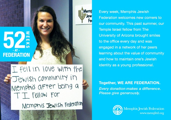 Reflections: TI Fellowship Summer Internship with Memphis Jewish Federation