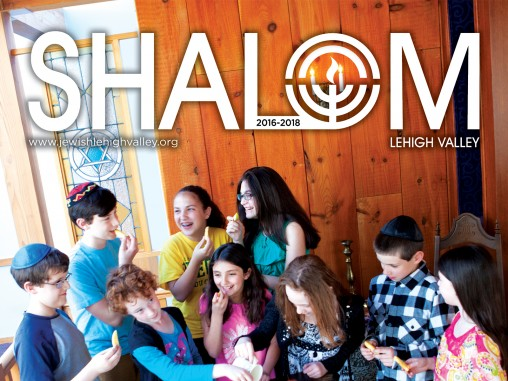 lehigh valley jewish singles 51818: jewish american heritage month - broadway musicals  national museum of american jewish history 101 south independence mall east philadelphia, pa.
