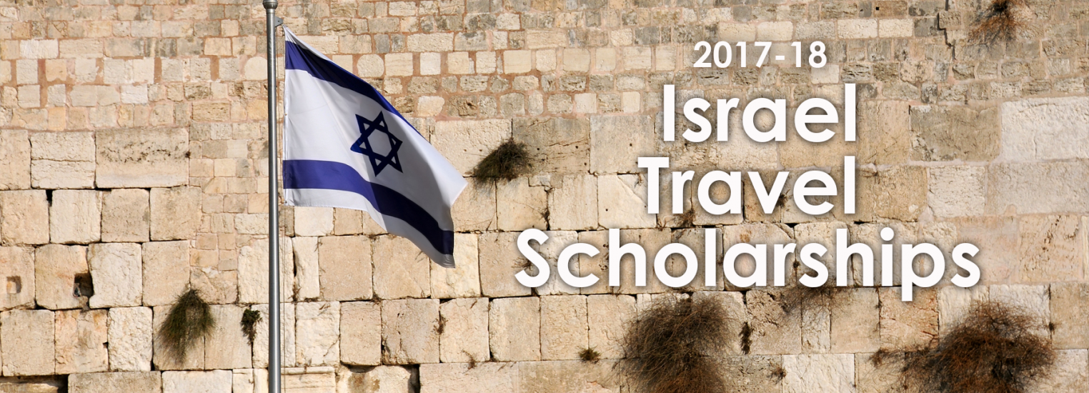 jten jewish teen education network jewish federation of greater travel scholarships