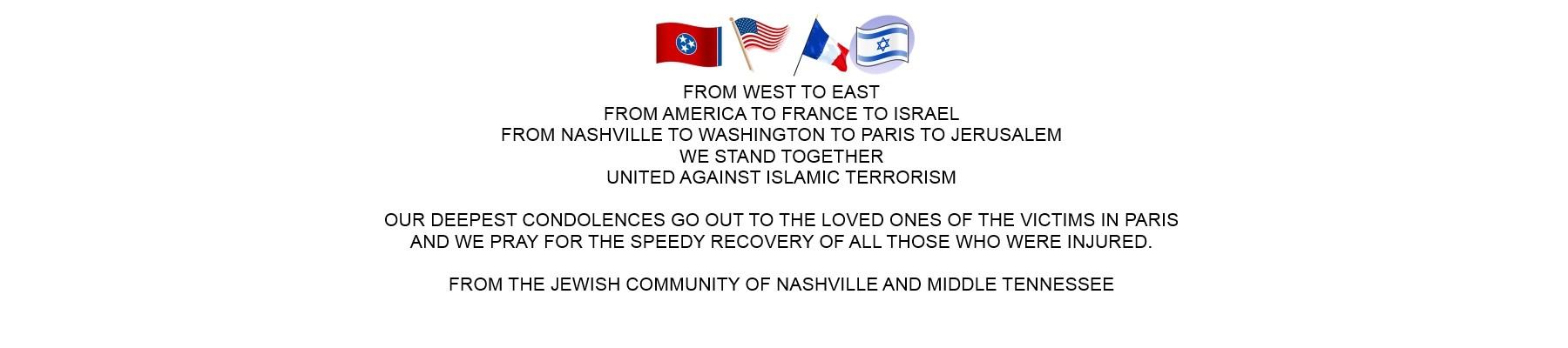 paris solidarity hero .jpg