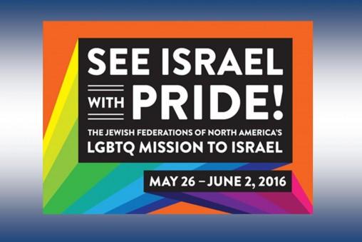 Israel Pride(3).jpg