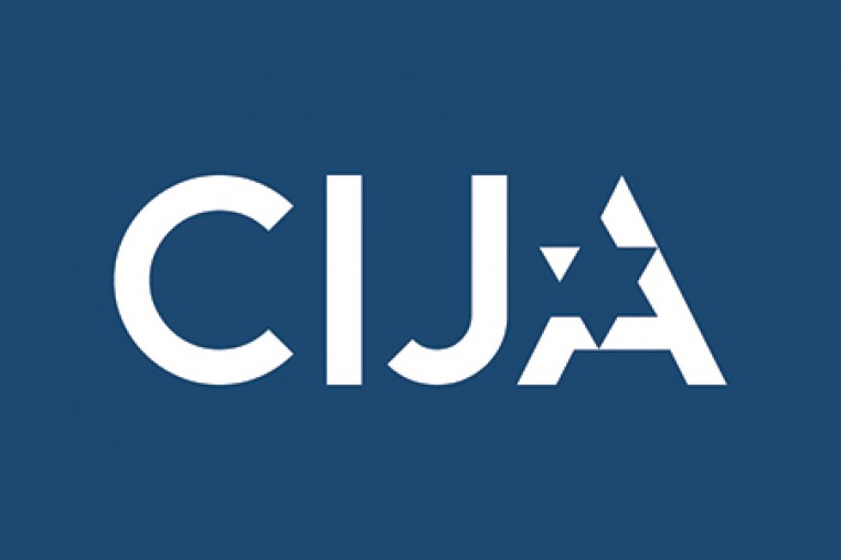 CIJA  Logo