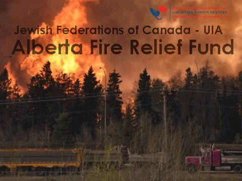 JFC-UIA Alberta Fire Relief Fund