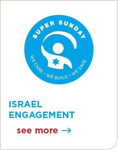 Israel Engagement