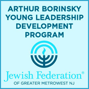 The Arthur Borinsky Young Leadership Development Program Facebook page
